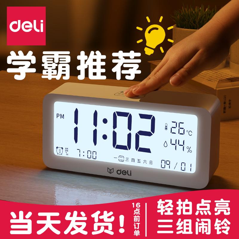 Étudiants électroniques de réveil de charcuterie avec le chevet simple d'alarme horloge intelligente multifonctionnelle lumière de nuit silencieuse chambre à coucher des enfants