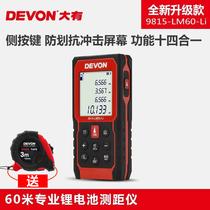 Devon лазерная рулетка lm80 игровые автоматы шарки бесплатно без регистрации