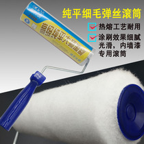 Flat Fine wool drum inner wall paint Special drum brush 9 inch latex paint glue hot melt coating tool