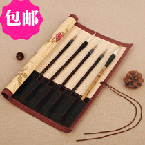 Four Treasures brush calligraphy chinese Painting supplies roll brush protection brush with pen bag Bamboo pen curtain Trumpet 7 hole