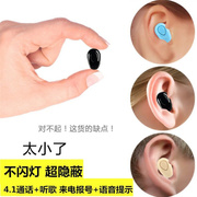 Mini Bluetooth headset into the ear hanging running wireless ultra small apple vivo general stealth oppo