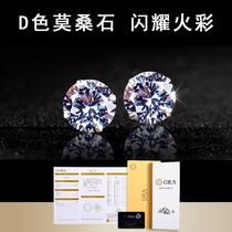 A STAR Moxanstone 18K platinum earrings womens imitation diamond sterling silver small diamond zircon platinum earrings mens super flash