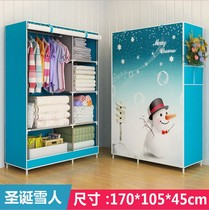 Special simple wardrobe steel pipe cloth wardrobe fabric reinforced steel frame dormitory wardrobe zipper folding storage cabinet.