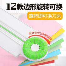 No octopus multi-functional paper cutter paper cutter indentation machine 360 degrees rotating paper cutter 12 side shape can cut A5A4 A3 cut curve straight line dotted manual students