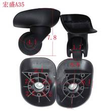 A35 mute wheel luggage accessories universal wheel a350000