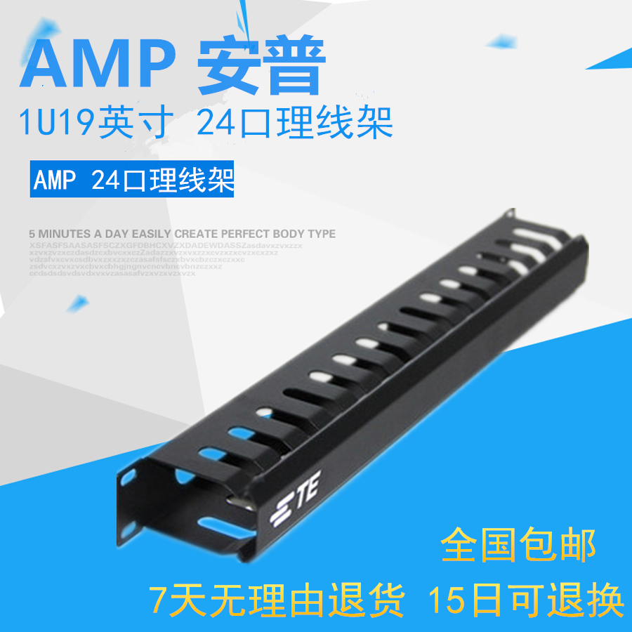 [$4.80] Baoyou Amp Type 12-gear 24-port Cabinet Cabinet Am