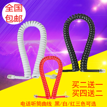 National package! One package! Link Line Curve Between Telephone Receiver and Standing Machine