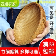 Four sister Yang farm bamboo dustpan bamboo bamboo bamboo basket basket containing Shaukeiwan dish filled with fruit