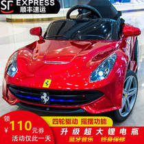 Childrens electric car four-wheeled with remote control baby car Men and women childrens toy car can sit on the four-wheel drive charging stroller