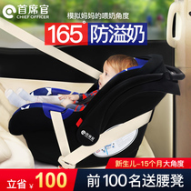 Chief executive baby basket car basket safety seat car with newborn baby portable cradle