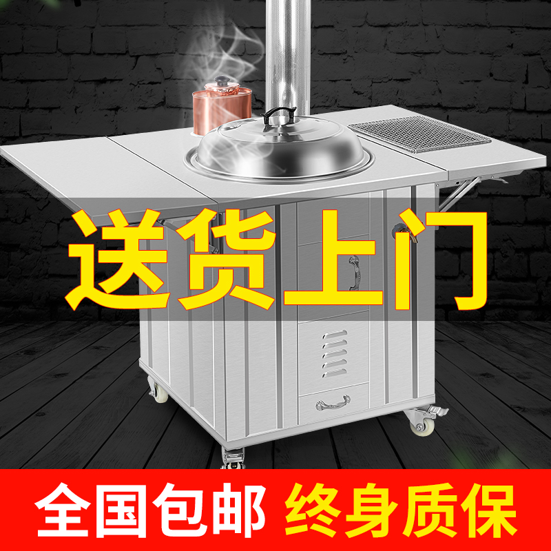 304 stainless steel wood stove home rural mobile wood stove smokeless indoor wood-burning pot table earth stove