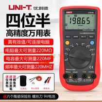 UT61E DCB A multimeter Digital high precision automatic maintenance four and a half universal meter