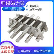 磁力架注塑机强力磁铁架干燥机超强除铁架高强磁棒磁力架强磁