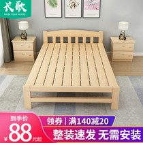 Office lunch break folding bed bed 1 meter domestic nap simple bed solid wood double child care bed