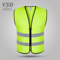 NET cloth car reflective Vest marquee fluorescent clothing traffic safety clothing sanitation construction night car printing words