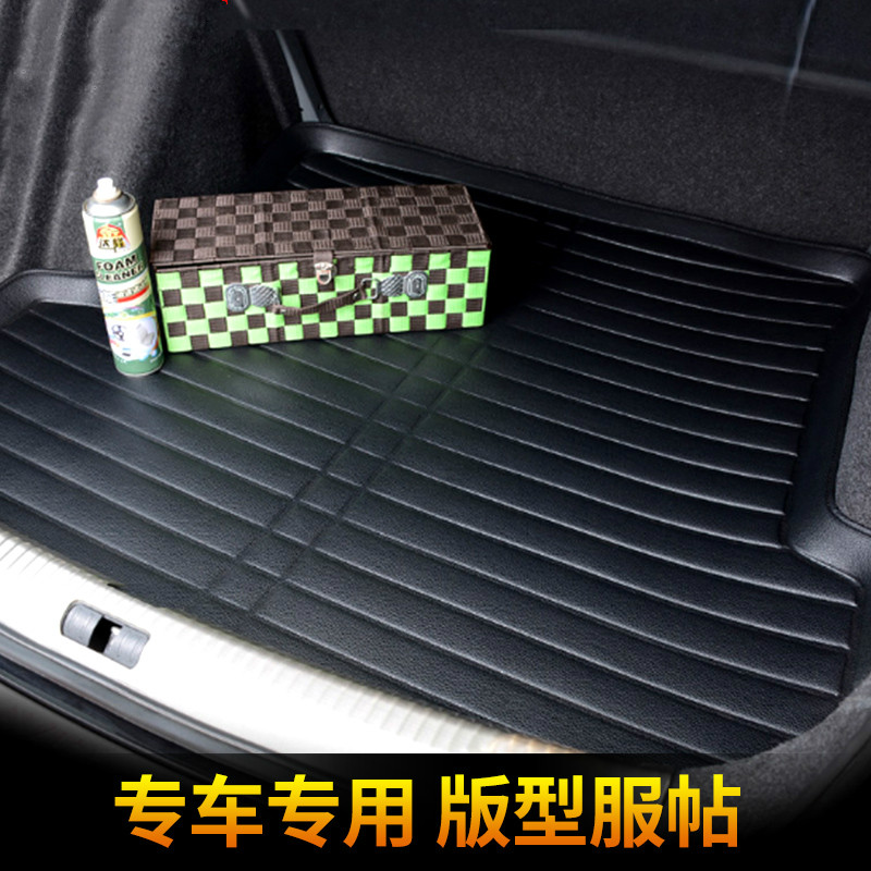 2018 models 18 Dongfeng Peugeot new 308/4008 logo 206 hatchback 207 special car backup tail box mat