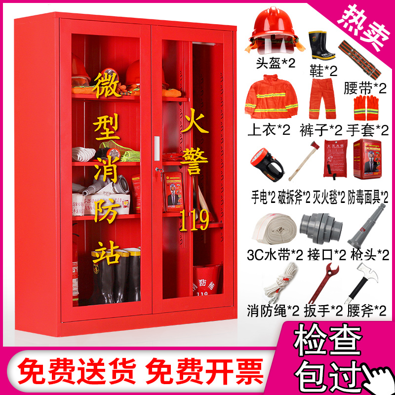 Miniature fire station equipment full set of fire tools placed display fire box outdoor construction site fire cabinets