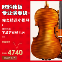 Sasuke Italy 1715 Nemo imported European master hand grade playing professional violin
