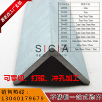 304 Stainless Steel Angle 201 angle Iron 316L 20 25*25 30*30*3 40*4 50*5 60*680