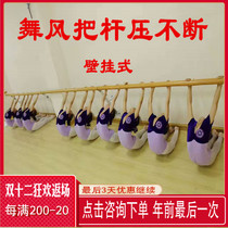 Dance lever wall-mounted fixed-leg equipment practice pole Dance room home lifting dance put