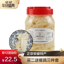 Lanxiang Edge tongling white ginger sweet and sour tender ginger vinegar bubble ginger sprout ginger head sauce kimchi origin tongling ginger 1000g