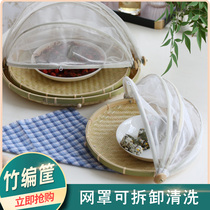 Drying basket Household steamed buns round dustpan Bamboo basket Shau Kei storage fruit basket cover vegetable cover Farm bamboo products sieve