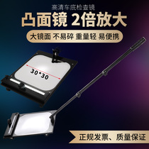 Automobile bottom inspection Mirror vehicle chassis safety detector security probe Mirror retractable explosion-proof reflector