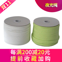 5mm Outdoor tourism nightlight tent rope fluorescent Sky Pull rope camping luminescent rope windproof battalion Rope 50.1-meter Rolls