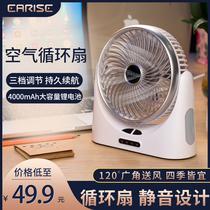 Small fan USB portable mini portable ultra-quiet student dormitory handheld fan Small office desktop desktop home bedroom bed Large wind rechargeable portable electric fan