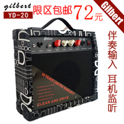 20W electric guitar speaker bag limited time sales promotion authentic beginners MP3 headphone headset monitor
