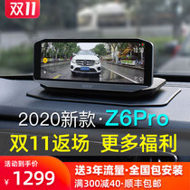 The fast-paced Z6Pro mid-control streaming car recorder stacks the navigation reverse image All