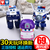 Audi Dual-drill Super Chivalrous Toy Bay Police Pack Warden Long-Size Deformation Robot Koufei Xiao Qingledi