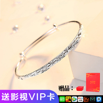 Body silver bracelet to send mother to send girlfriend times face distribution (beautiful gift box and gift bag)