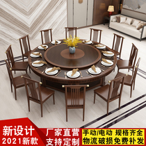 2021 New Chinese electric dining table Hotel hotel large round table 15 people 20 people automatic rotating turntable Banquet table and chair