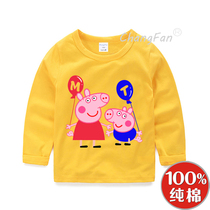 Daily specials boys girls baby children cotton bottoming shirt