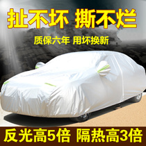 Adapter 2017 Buick new English lang dedicated car sewing machine cover insulation cover Sun rain outside the car cloth car cover