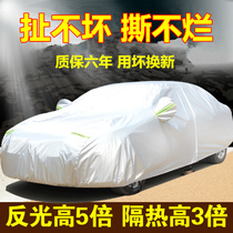 Adaptive Vision 2016 new Geely SUVx6 car sewing machine cover rain cover Sun-thickened septum