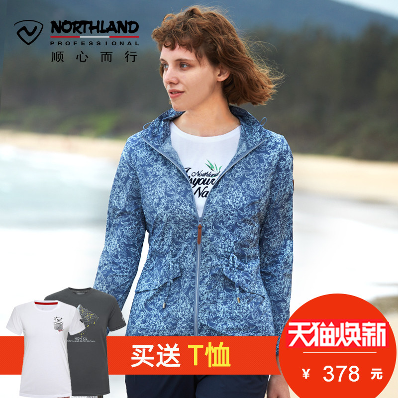 [Send T-shirt] Norseland 2018 spring and summer new ladies upf40+ UV protection windbreaker GL072B14