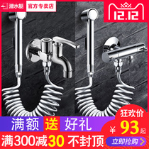 Submarine lengthening mop pool washing machine faucet one into two out three-use dual-purpose angle valve spray gun head