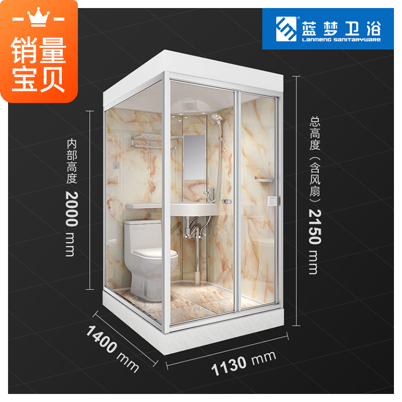 Blue Dream (LM) integral toilet integrated squat pit integrated bathroom simple small household bathroom shower room