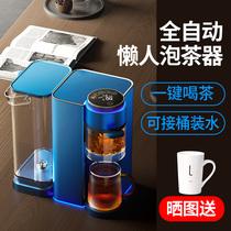 Automatic intelligent tea set Lazy tea maker One-piece artifact Net red cup tea water separation Office Gongfu Tea