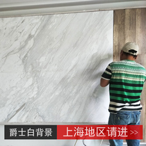 Marble Countertop Custom Natural windowsill stone artificial stone jade living room Xuan European pure TV background wall