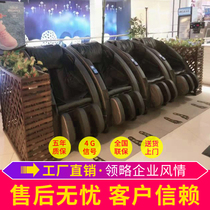 Share massage chair shopping mall sweep code Alipay commercial QR code WeChat home full-body luxury bar Mole Electric
