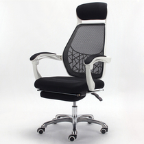 Casual flat lying computer chair company work breathable net back steel leg reinforcement swivel chair foot thickening Active chair