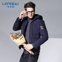 Non-degree warm in autumn and winter youth padded down coat