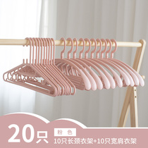 20 Full shoulder Unmarked hanger adult anti-skid clothes rack drying shelf home clothing support plastic wardrobe