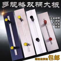 Paint tools large iron plate hands large iron plate batch wall large scraping plastic plate putty Scraper Scrub Board