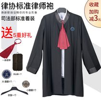 The new lawyers robe the standard lawyer for men and women the Uniform Law Association uniforms tie badges to appear in court administrative judicial tooling
