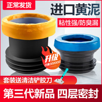 Toilet flange seal deodorant ring thick toilet base water universal accessories long silicone ring leak-proof