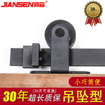 Jenson American Barn Door Crane new product top load shift door Cabinet door sliding Gate track hardware